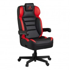Modena Office Chair